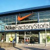 Nike  Shares Sold by Fayez Sarofim & Co