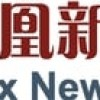 """Phoenix New Media Ltd (FENG) Given Average Rating of """"Strong Buy"""" by Brokerages"""