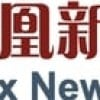Phoenix New Media Ltd (FENG) to Issue Dividend of $1.37 on  December 13th