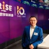 Analysts Anticipate RISE Education Cayman Ltd  Will Announce Earnings of $0.09 Per Share