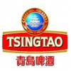 Head-To-Head Survey: New Age Beverages  and Tsingtao Brewery