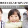 Tsuruha Holdings Inc.  Short Interest Update