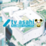 TV Asahi Holdings Co.  Sees Large Growth in Short Interest