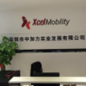 XcelMobility  Shares Cross Above Two Hundred Day Moving Average of $0.00