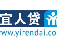Yirendai Ltd – (NYSE:YRD) Short Interest Up 15.3% in September