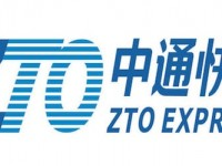 Fmr LLC Purchases 156,243 Shares of ZTO Express (Cayman) Inc (NYSE:ZTO)