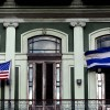 Cuba Mystery Deepens With New Findings