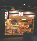 7-Eleven Stores Raided In Immigration Enforcement Action