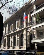 Massive Cocaine Bust In Argentina At Russian Embassy