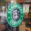 Starbucks Announces New Customer Service Policy