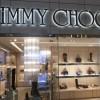 Michael Kors Acquiring Jimmy Choo for $1.2 Billion
