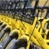 Alibaba One of Newest Investors in Ofo the Bike Sharing Startup