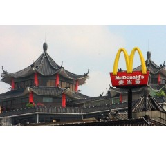 Image for McDonald's Increases Its Estimate for New Locations in China