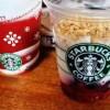 Starbucks to Serve Yogurt Soon