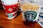 Starbucks to Serve Yogurt Soon