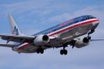 American Airlines Announces Second Quarter Profit