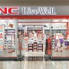 GNC Might Look for Buyer