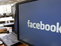 Over 1,000 Users Operate New Facebook Secret Project