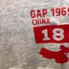 Gap Makes Apology to China for Shirt That Omitted Taiwan