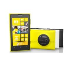 Image for Nokia Launches Lumia 1020