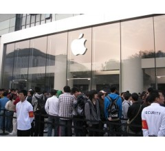 Image for Second Quarter Earnings for Apple Will Be All About China