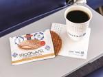 United Reintroducing Free Snacks for Economy Passengers