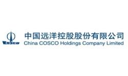 COSCO SHIPPING logo