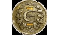 Elementeum logo