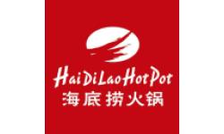 Haidilao International logo