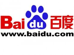 Baidu Inc (BIDU) Shares Sold by Norinchukin Bank The
