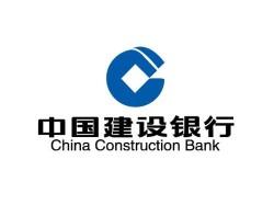 CHINA CONSTR BK/ADR logo