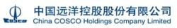 China COSCO logo