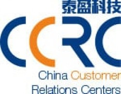 China Customer Relations Centers logo