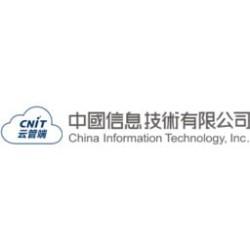 China Information Technology logo