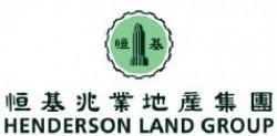 Henderson Land Development logo