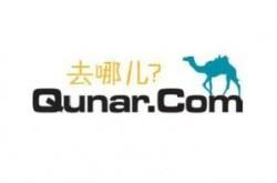 Qunar Cayman Islands logo